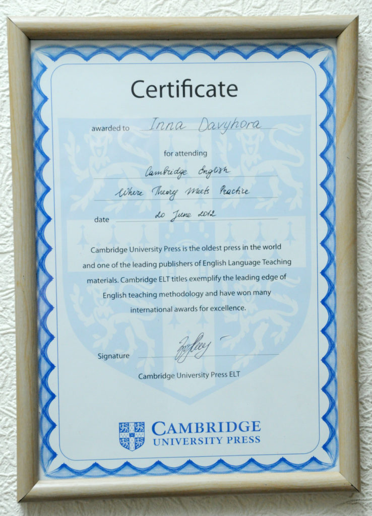 Cambridge Inna Davyhora