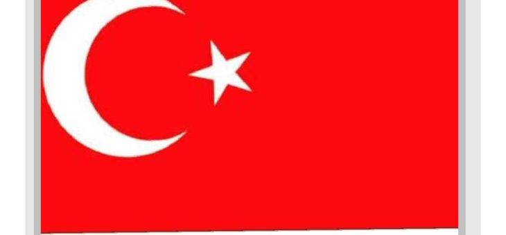 Турецька мова_інтенсив