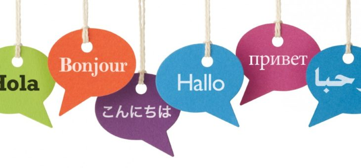 Тиждень штурмових іноземних мов-2019