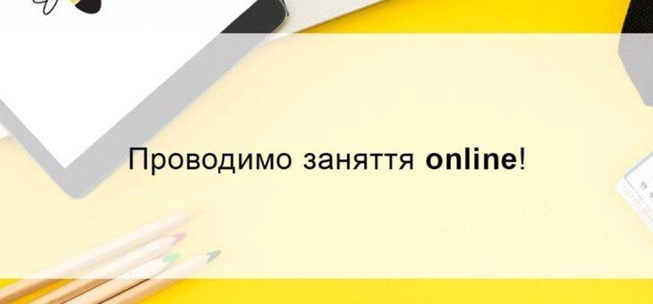 Карантинимо он-лайн;)