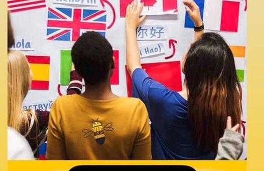 Літній мовний табір 2021!